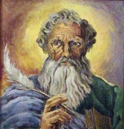 Święto św. Mateusza, Apostoła i Ewangelisty