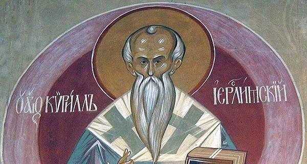 Wspomnienie św. Cyryla Jerozolimskiego