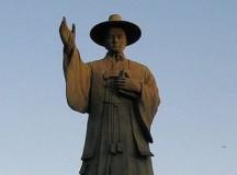 Wspomnienie św. Andrzeja Kim Taegon, św. Pawła Hasang i Towarzyszy męczenników