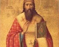 Św. Cyryl Aleksandryjski – największy obrońca przywileju Boskiego Macierzyństwa Maryi