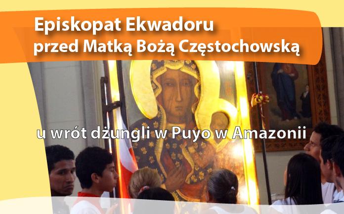 EpiskopatEkwadoru
