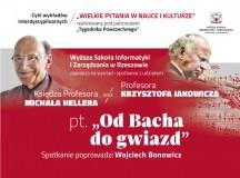 """""""Od Bacha do gwiazd"""" – niezwykłe spotkanie ks. prof. Michała Hellera oraz prof. Krzysztofa Jakowicza"""